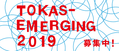 【TOKAS-Emerging 2019】Calling for application