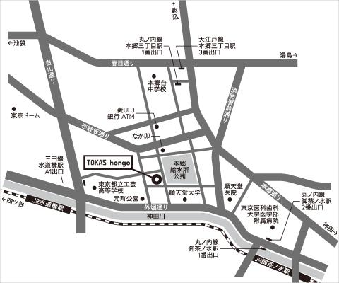 TOKAS本郷